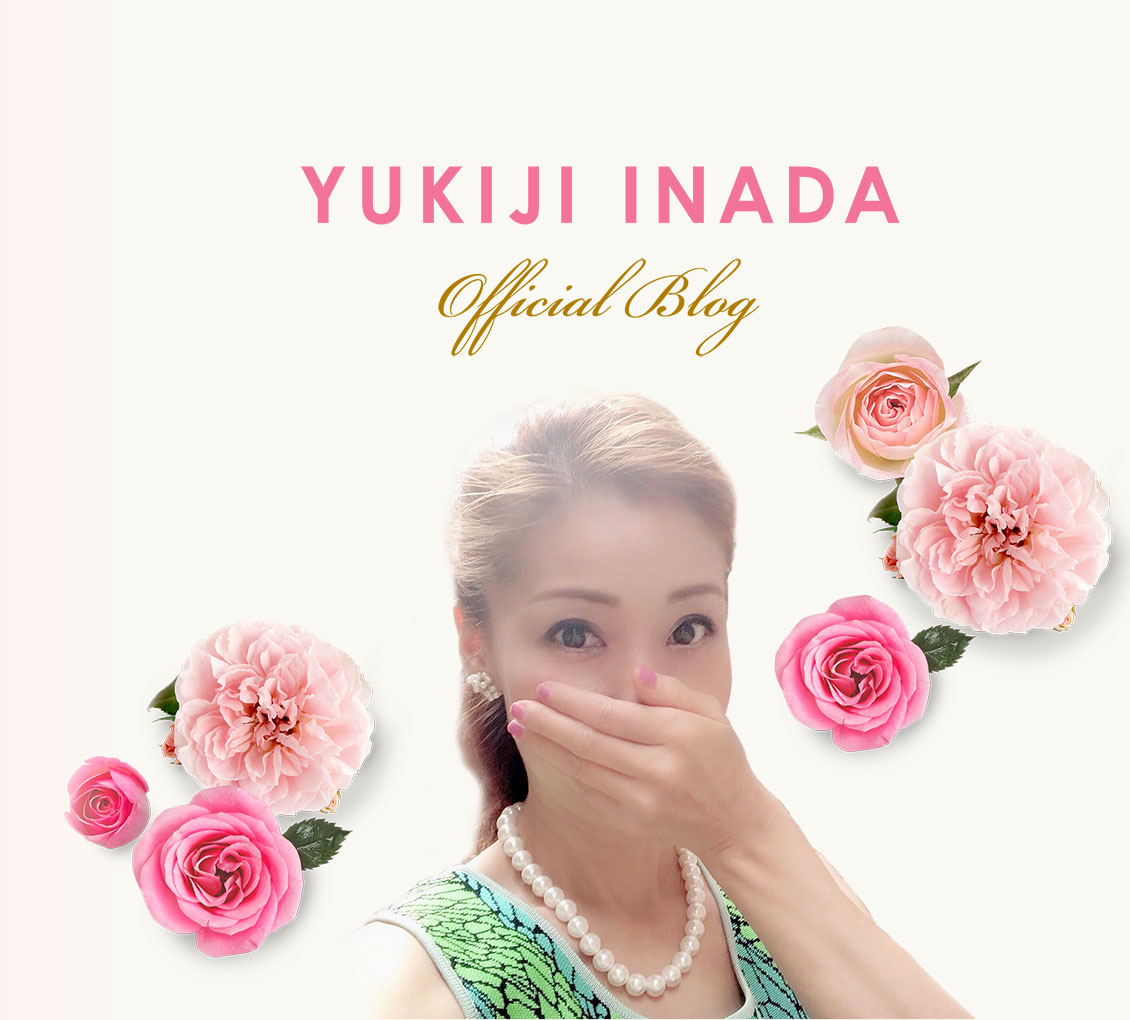 YUKIJI INADA Official Blog